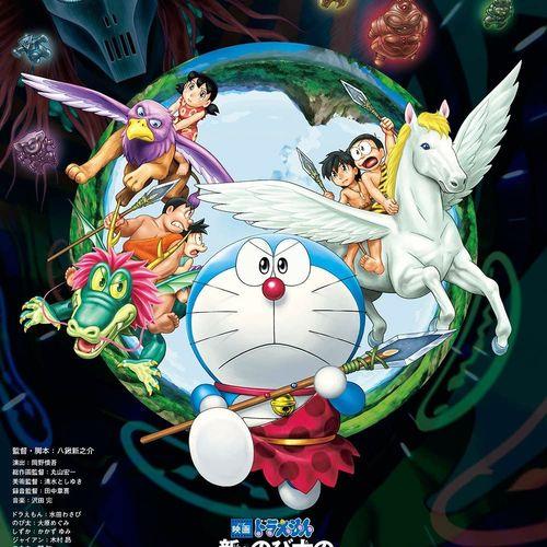 Doraemon il film: nobita e la nascita...